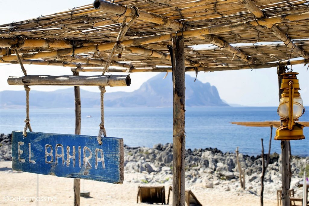 El Bahira Camping Village